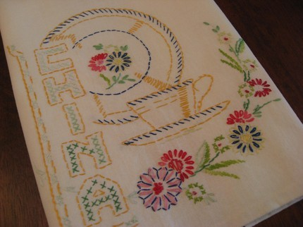 Embroidered_china_cup_towel_6